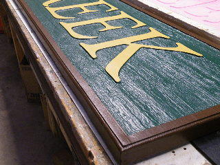community entrance sign indestructable looks exactly like sandblasted cedar cast in solid polyester finished 320x240