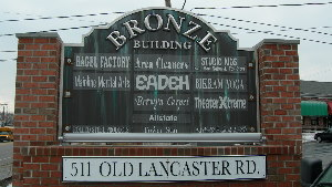 Bronze Building Sign hdu monument sign faux old bronze Classic signs NC 300x169