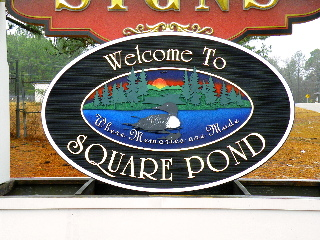 square pond2 community entrance signs 3d hdu 23kt gold leaf classic signs nc 320x240